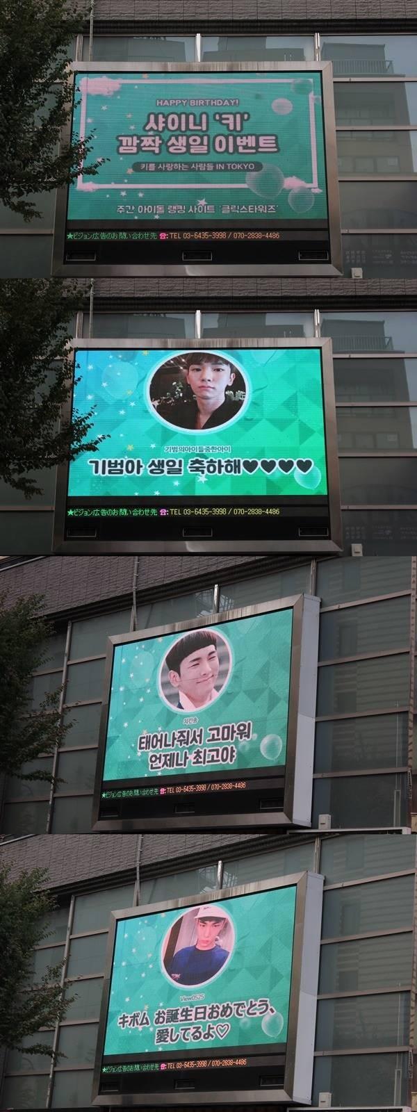 """'클릭스타워즈' 샤이니 키, 韓-日 물들인 샤월의 사랑 """"생일 축하해"""""""