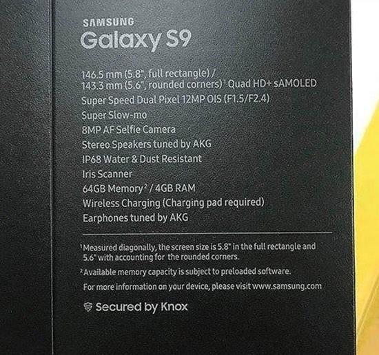 삼성 '갤럭시S9' 어떤 모습? 주요 스펙 적힌 박스 사진 등장