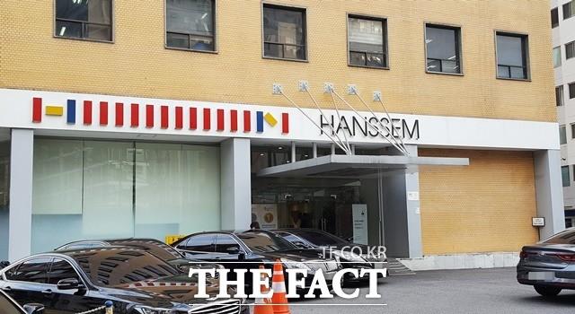 '한샘 성폭행 논란' 피해자의 직장 상사 재고소로 '수면 위'