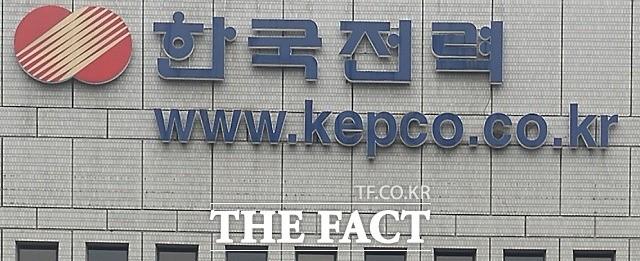 '전기요금 누진제' 부당 소송, 항소심도 소비자 패소 外