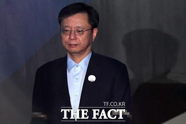 '국정농단 묵인' 우병우 전 민정수석 오늘(22일) 1심 선고