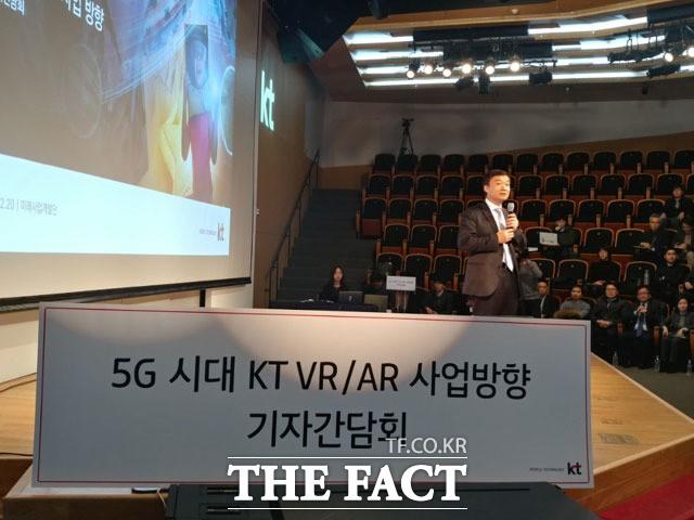 "KT, VR·AR 등 실감형미디어 청사진 제시…""매출 1000억 원 목표"""