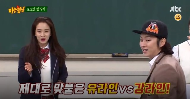 '아는형님' 송지효, 스크린·예능 종횡무진에도 지치지 않는 비결은?