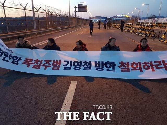 """한국당 """"김영철, 몸으로 막겠다"""" vs 민주당 """"할 일이나 제대로"""""""