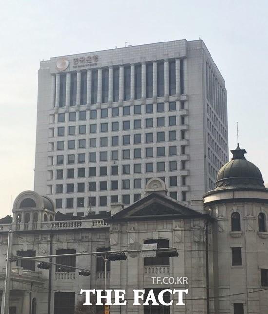 '새해 첫' 한국은행 금통위, 기준금리 연 1.50%로 동결