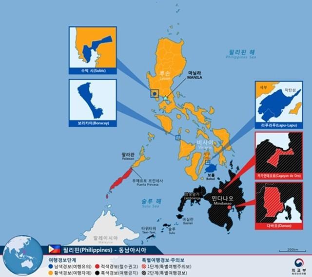 필리핀 계엄령, 민다나오 군사작전 개시
