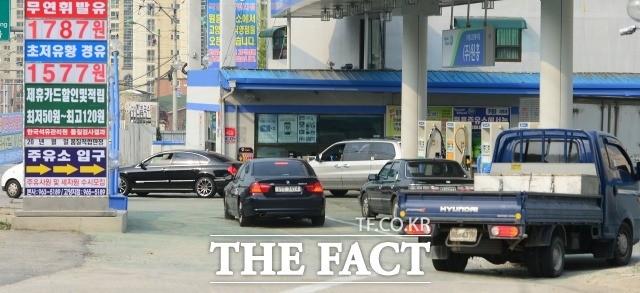기름값 20주 연속 상승…서울 휘발유 리터당 1636.74원