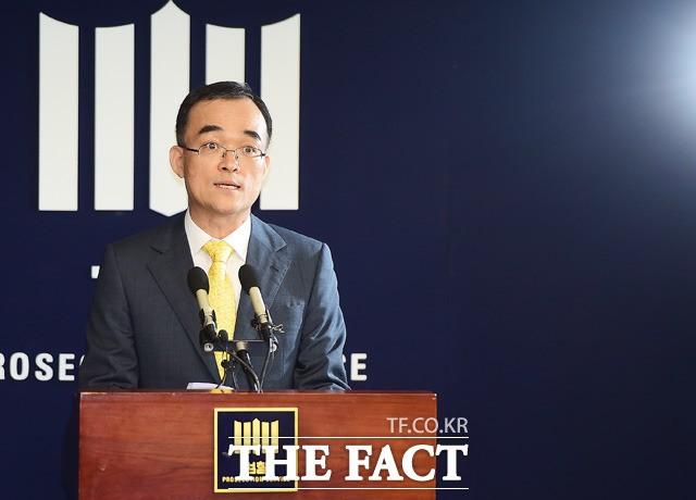 문무일 검찰총장 후보자, 강남아파트