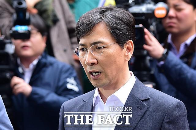 檢, '피감독자 간음' 혐의 안희정 구속영장 청구 왜?