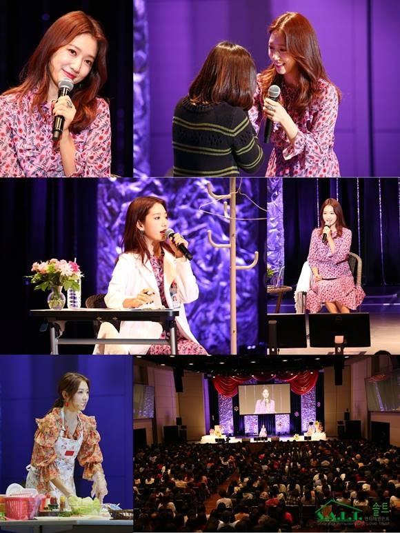 박신혜, 일본 도쿄 끝으로 4번째 아시아투어 성료