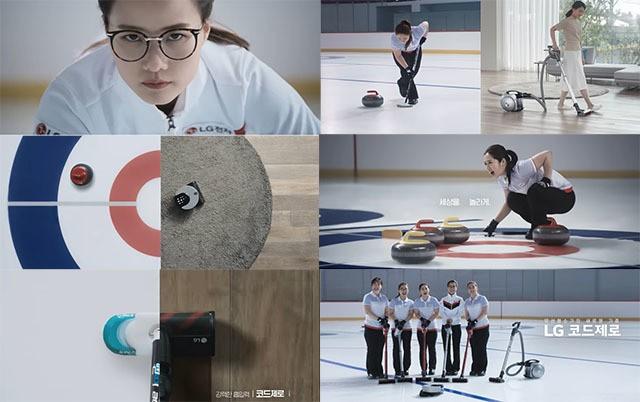 여자 컬링팀 첫 광고는 'LG 코드 제로'…청소기 TV광고 공개