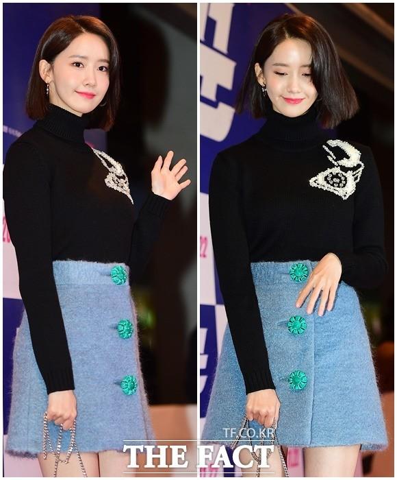 소녀시대 윤아, 날마다 예뻐지는