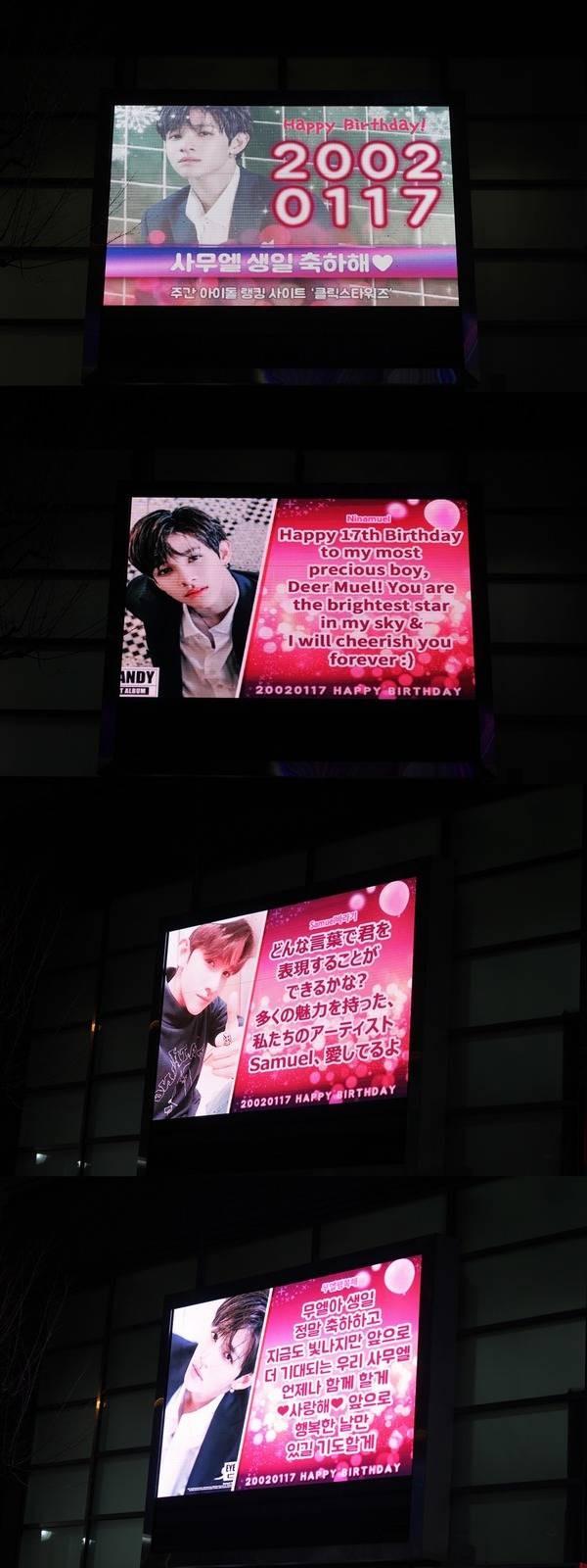 """사무엘, 생일 맞아 韓·中·日 팬심 모았다 """"축하해"""""""