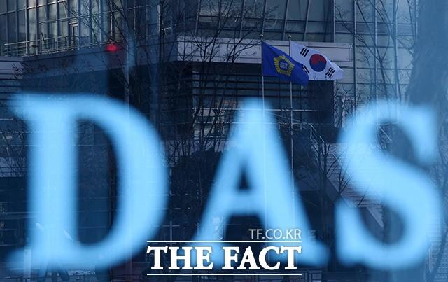 'MB 금고지기' 이영배 영장심사 출석…오늘 중 구속 여부 결정