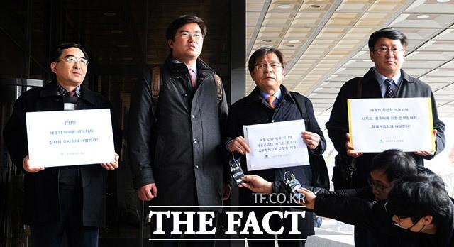 소비자주권시민회의, 검찰에 애플 고발