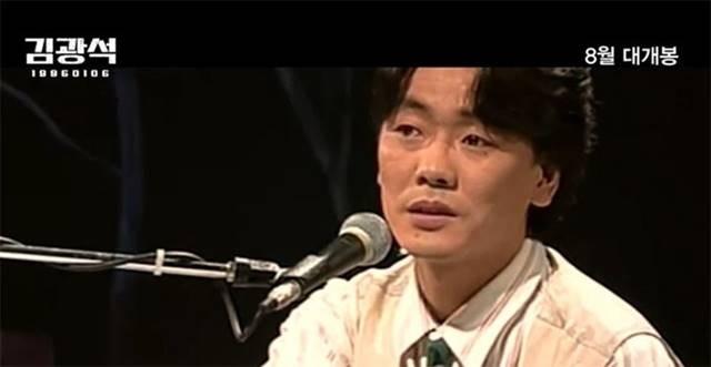 영화 속 故 김광석 타살 의혹과 미망인 서해순 실체는?