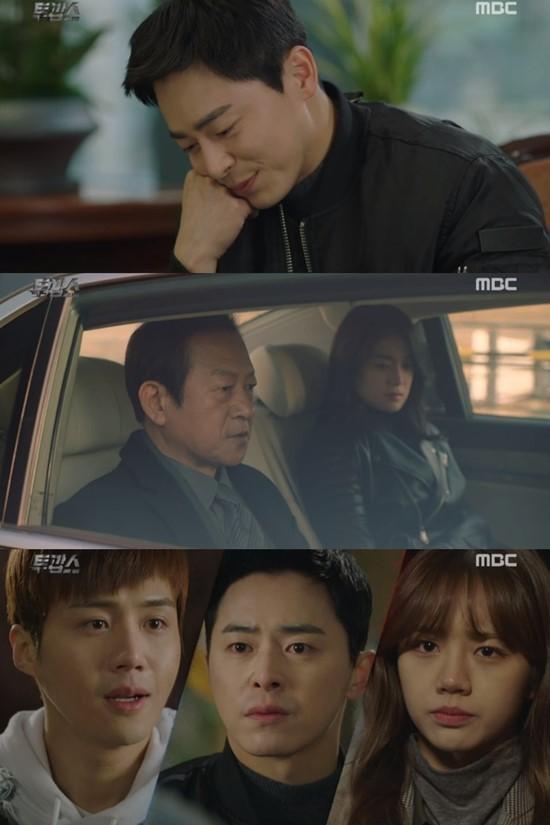 '투깝스', 종영 1회 앞두고 자체 최고 시청률·월화극 1위