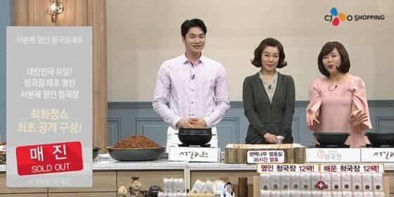 최화정,연매출 960억 대박 신화 쓴 이유는?