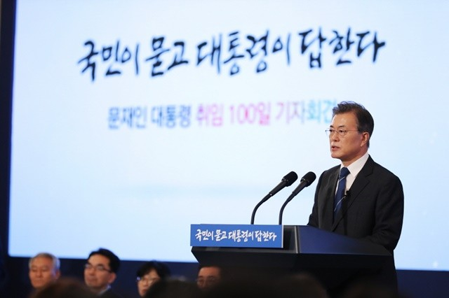 文정부, 국민인수위원회