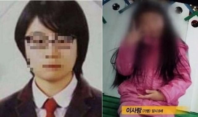제2의 인천 초등생 살인범,
