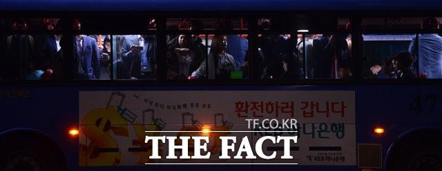 2017 대한민국 저녁 보고서,