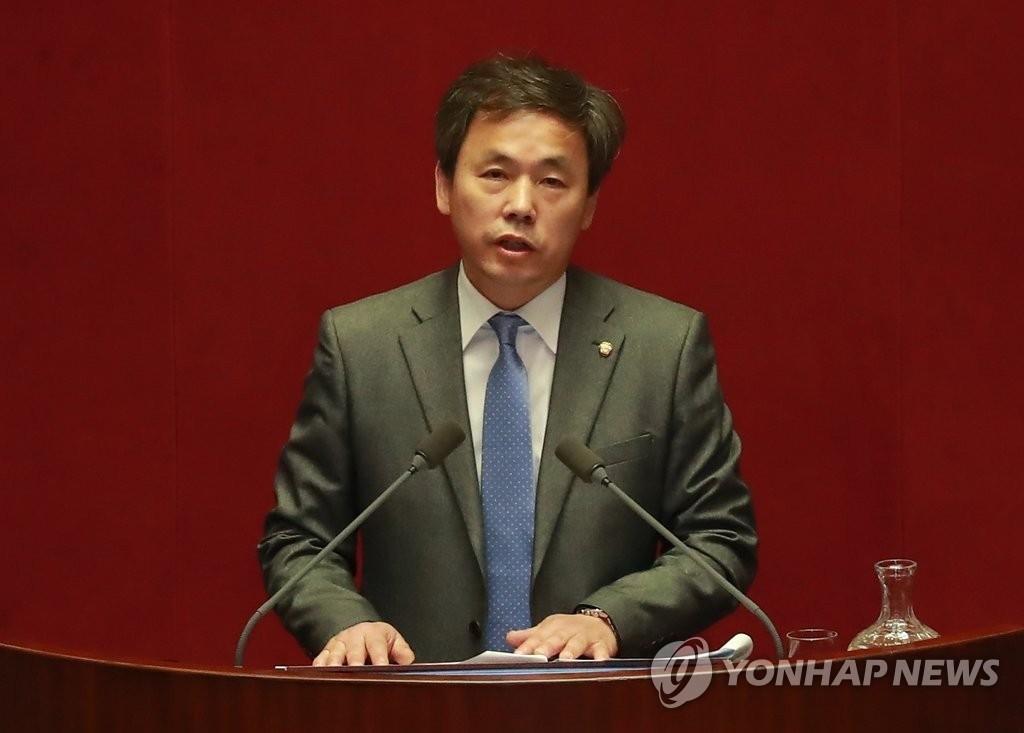 """김현권 의원 검찰 조사, '사기 혐의' 해당되나? """"조사 이후 처벌 여부 결정"""""""