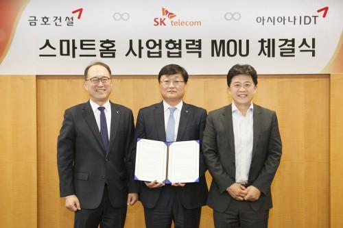 금호산업, 아시아나IDT-SK텔레콤 스마트홈 서비스 업무협약 체결