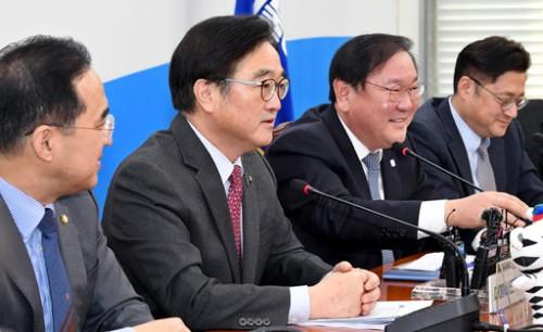 민주당 정책조정회의