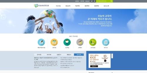 수능 성적표 공개 한국교육과정평가원 홈페이지 불통…접속자 폭주에 '대비 無'