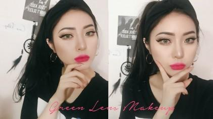 그린 렌즈 메이크업 룩 Green Lens Makeup Look ♡ Coco Riley 코코 라일리