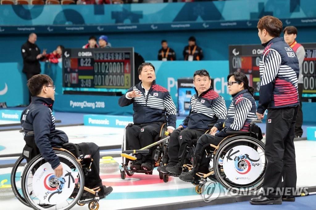 평창 페럴림픽 컬링팀, 그래도 '빛났다'