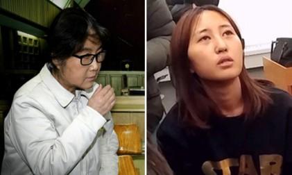 """""""최순실 실세 소문, 정윤회 문건 보도 전부터 파다"""""""