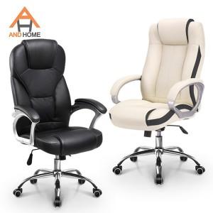컴퓨터/사무실/사무용/책상/학생/페라리 의자