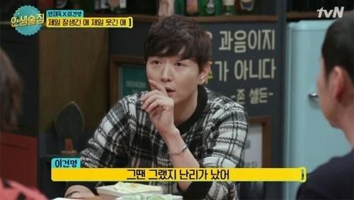 """'인생술집' 이건명 """"안재욱, 대학 시절 인기 많아 난리가 났다"""""""