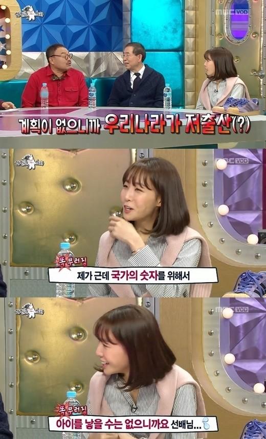 김이나 '소신 발언'에 주부들 '환호'...왜?