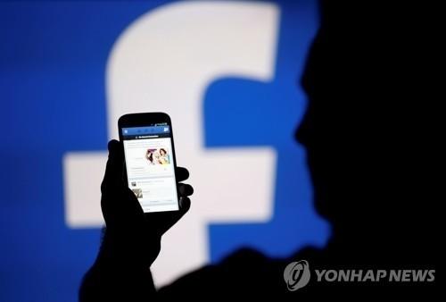 칼 빼든 페이스북…언론 '신뢰등급' 매긴다