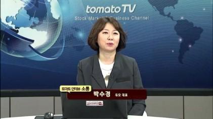 (토마토인터뷰, 소통)박수경 듀오 대표
