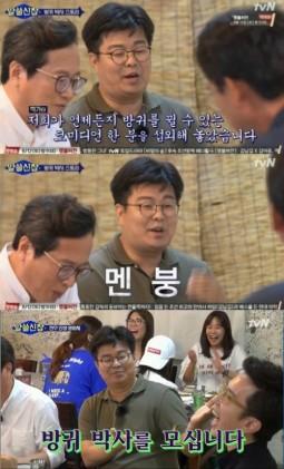 """알쓸신잡 정재승, """"결국 방송에는 못 나가게 됐다"""" 사연 알고 보니"""
