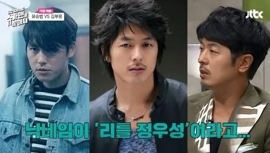'불타는 청춘' 김부용, 과거 리즈시절 외모 어느 정도길래?