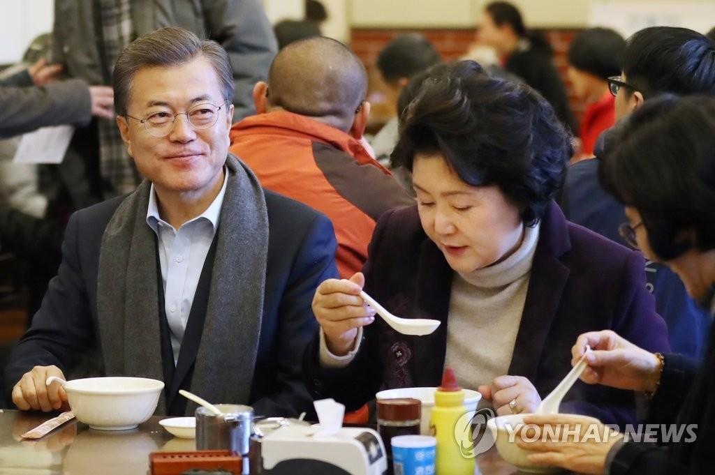 문재인 혼밥, 박근혜 정권 때와 180도 다르다?
