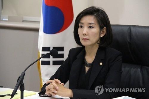 """나경원 """"이명박 전 대통령 수사, 여당 역풍 맞을 것"""""""