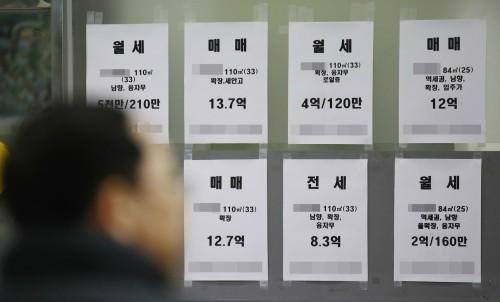 치솟는 강남 집값…'수상한 자금'에 칼 빼든 국세청