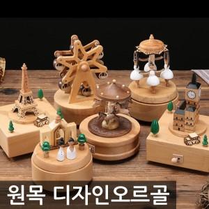 피아노 원목디자인 오르골 13 종모음/테엽/DIY 오르골