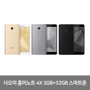 샤오미 홍미노트 4X 3GB+32GB 스마트폰