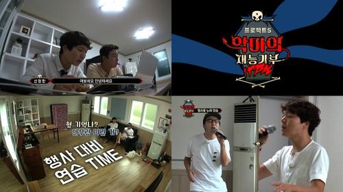 신정환-탁재훈, 두 번째 방송서 왕년의 케미모습 보여줄까?