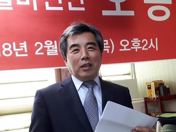 오용환 전 민주평통동구회장, 동구청장 출마선언