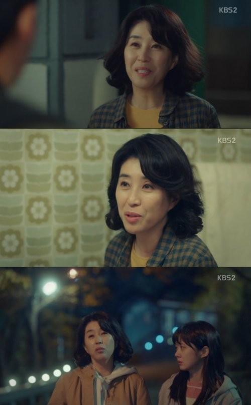 배우 김미경, '고백부부' 통해 증명한 '국민 엄마'의 존재감