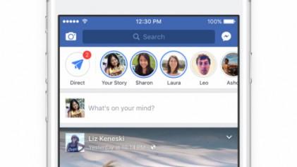 페이스북, 프로필 사진 공유 막는다