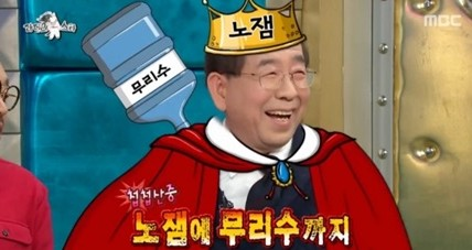 """박원순, '삼선'보단 … 김구라 """"MJ는 버린건가요"""" '에 김흥국 '당황'"""