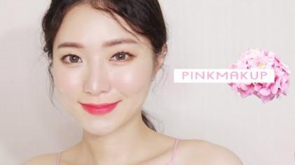 (뭉게뭉게) 여름 수국 메이크업 (핑크vs레드) SUMMER PINK MAKEUP ♡ Coco Riley 코코 라일리
